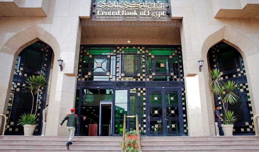 مصر تبقي أسعار الفائدة دون تغيير للتحوط من قفزة في أسعار السلع العالمية