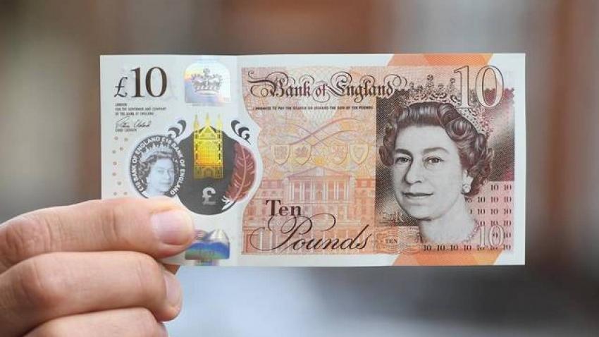 الجنيه الاسترليني يتراجع بعد انتعاش الدولار والتركيز على بنك إنجلترا